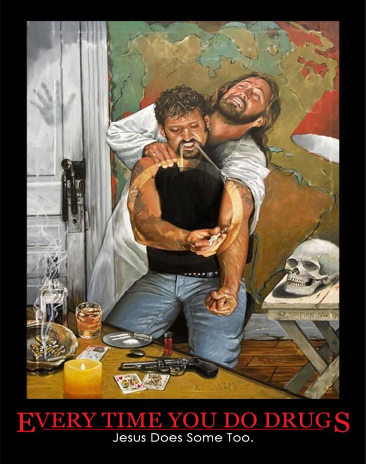 אל תמסטל את בן האלוהים