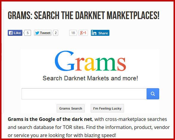 מנוע החיפוש Grams - הגוגל של הרשת האפלה